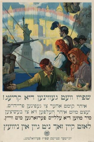 yiddish-wwi-poster.jpg