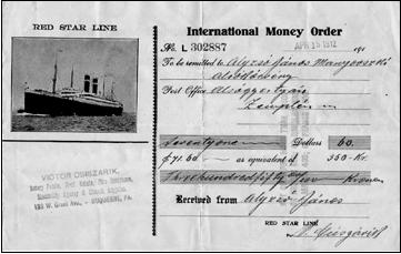 International_Money_Order.png