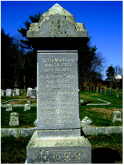 grave_of_seth_ewer.png
