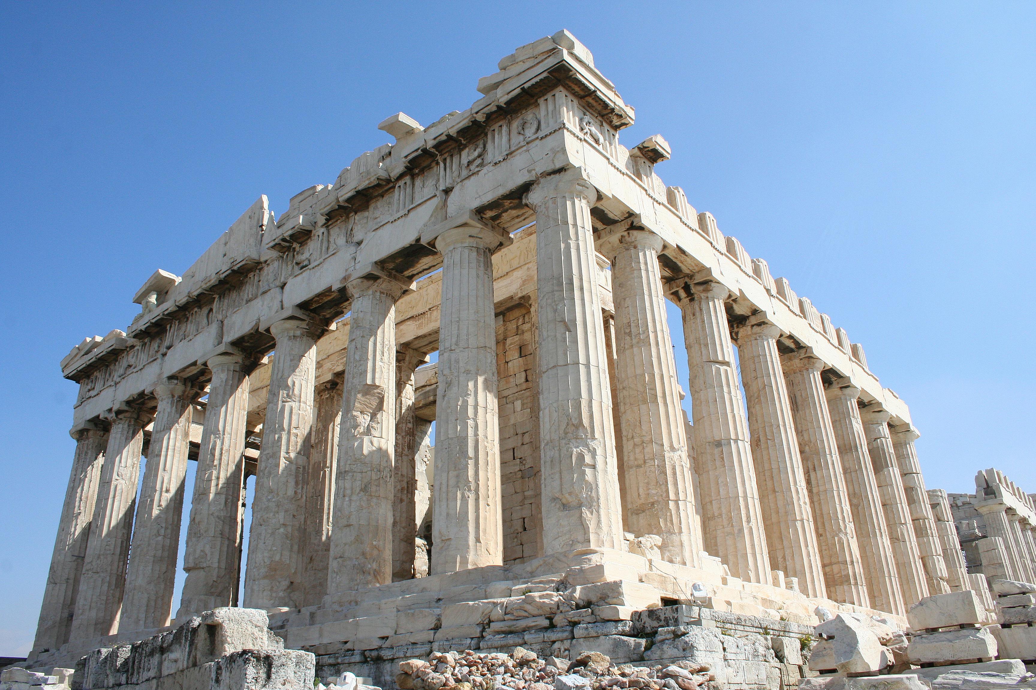 greek family history